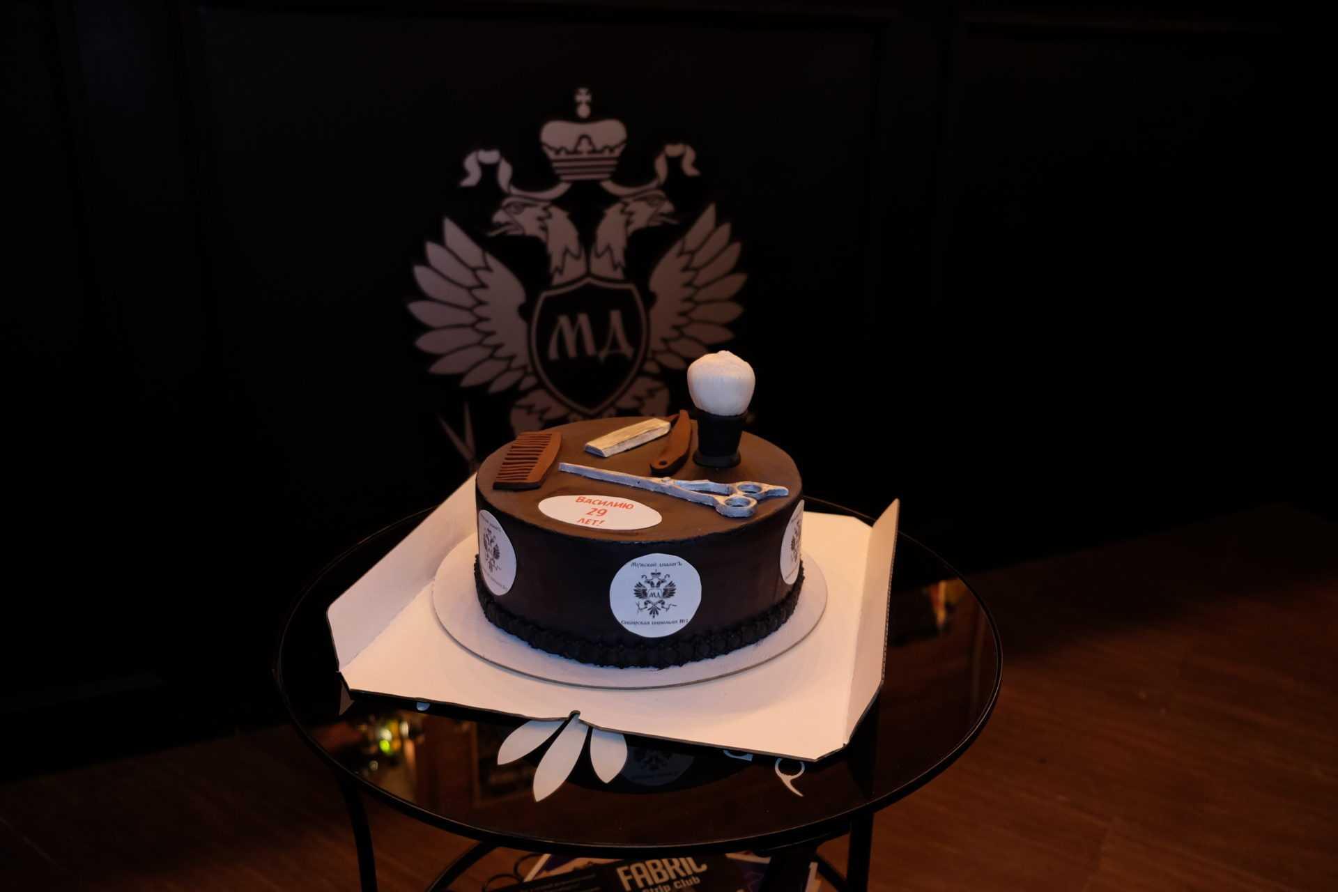 День рождения нашего брадобрея Василия!