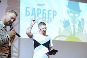 Барбер день от Сида Соттунга в лофт-проект  Мельница!